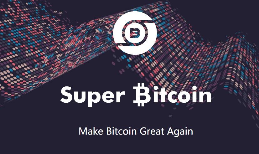 Super Bitcoin el nuevo hard fork de la criptomoneda estrella