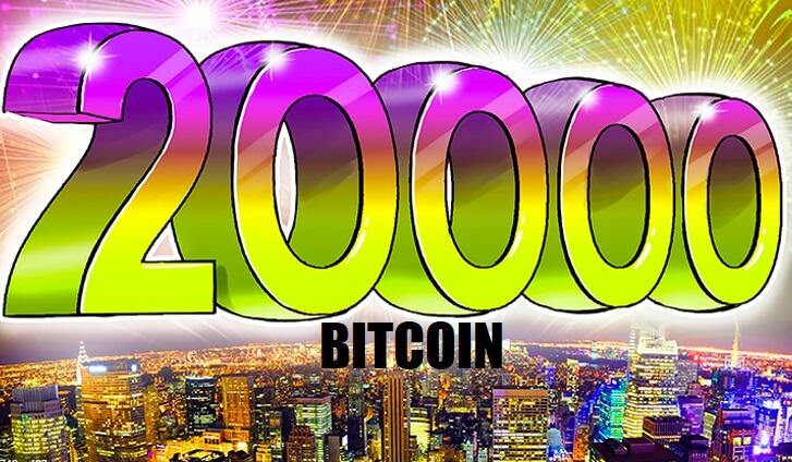 El Bitcoin supera la barrera de los 20 Mil Dólares